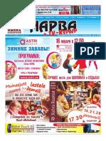 Narva2.pdf