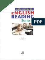 English Reading Starter 1
