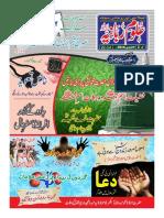Monthly Uloom E Rabbania January 2016