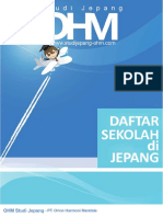 %7Bsmall size%7D DAFTAR SEKOLAH OHM 2015.pdf