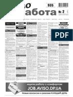 Aviso-rabota (DN) - 02/237/