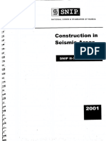 Construction in Seismic Areas 2-7-81