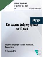 6-Mindaugas Voldemaras M Class RUS 22 TOCPA Kiev 18-19 Dec 2015