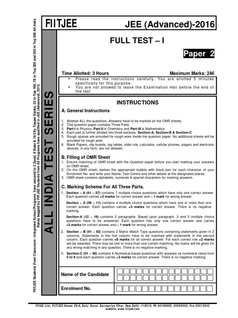 AITS FT I (Paper 2) PCM(Ques) JEE(Advanced) | Trigonometric Functions |  Force