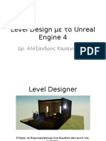 Level Design Με Το Unreal Engine 4