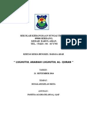 Kertas Kerja Bengkel Bahasa Arab Copy