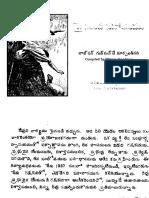 Punjabi Bible - Genesis pdf   Public Domain   Google Books