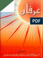 Irfan Vol 1 by Hazrat Faqeer Noor Muhammad Sarwar Qadri Kalachvi