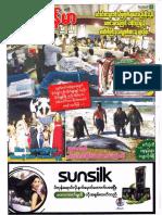 Pyi Myanmar Journal No. 1008.pdf
