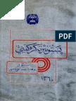 Pukhto Nasar Ta Karra Katanay.pdf