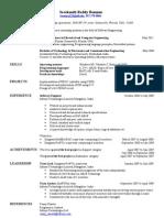 Internship Resume SE