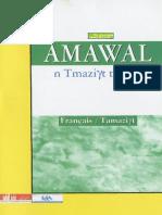 Amawal nTmazight Tatrart