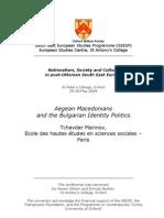 Aegean Macedonians and the Bulgarian Identity Politics - Tchavdar Marinov