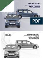 vnx.su-largus_29-06-2012.pdf