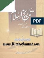 Tareekh-e-Islam by Shah Moinuddin Ahmed Nadvi Part 1
