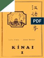 Galla Endre Józsa Sándor - Kínai 1. 87a6cafdee