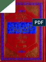 Tohfa Sulemani by Allama Ghulam Mahmood Piplanvi