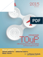 Toir Guide 2015