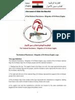ThePoliticalProgramoftheNationalResistance-BrigadesofAl-AhwazEagles.pdf