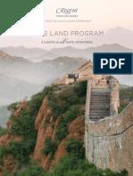 freelandprogram