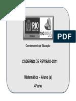 DLFE-215201