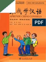 Aprendiendo Chino