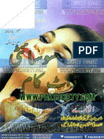 Jasoosi Digest September 2015 Paksociety Com