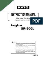 214521_SR-300L IM(E)