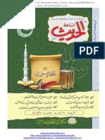 Alhadith 129-132
