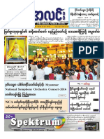 Myanma Alinn Daily_ 26 January 2016 Newpapers.pdf