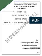 SSLC Maths Formulae