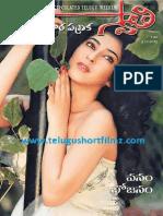 Swathi Weekly 4th December 2015