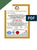 Gdfcl Iso 9001