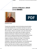 The Development of Wisdom _ BAUS Wisdom Journal 美佛慧訊