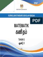 Dskp Matematik Tahun 3