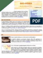 Newsletter BIO-ETHICA October 2014
