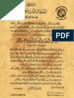 1997Hon. Dr. Mahathir Bin Muhammad