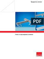 ACO Stainless Steel Channels