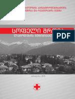 temis katastrofebisatyvis mzadkopnisa da reagirebis gegma -SHROMA.pdf