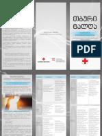 tburi talgis sainformacio bukleti eqimebisatvis.pdf