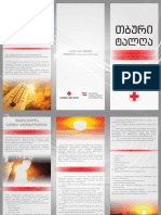 tbuuri talgis sainformacio bukleti mosaxleobisatvis.pdf