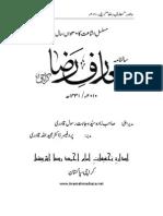 00- Annual Ma'arif-e-Raza 2010- Ibtedaiyah