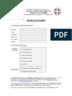 forma_seminariou