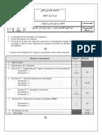 Préparation-pour-l'Examen-National-N°2-Économie-et-Organisation-Administrative-des-Entreprises-E.O.A.E-2-Année-Bac-Sciences-économiques-2014-2015.pdf