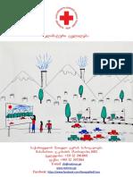 klimatis cvlilebastan adaptacia.pdf