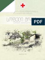 mowyvladobisa da Shesadzleblobebis analizi - Lagodekhi.pdf