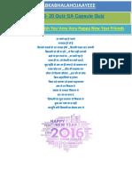 20- 20 Quiz GA Capsule PDF.pdf