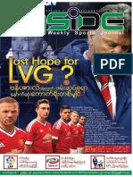 Inside Weekly Sports Vol 3 No 92.pdf