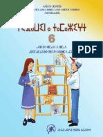 manuel-ed-6