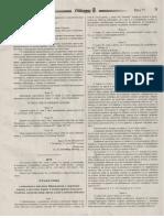 Pravilnik o Izmenama i Dopunama Sl.gl.77